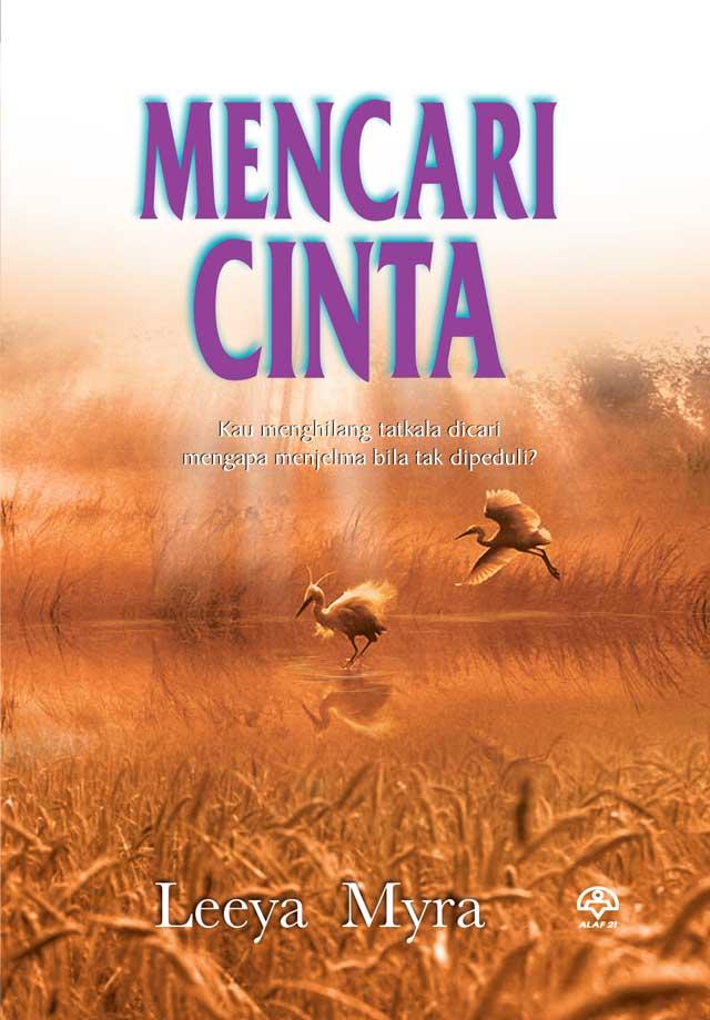 Mencari-Cinta-หน้าปก-ookbee