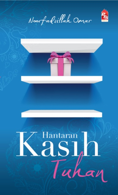 Hantaran-Kasih-Tuhan-หน้าปก-ookbee