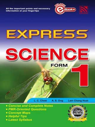 Express-Science-Form-1-หน้าปก-ookbee