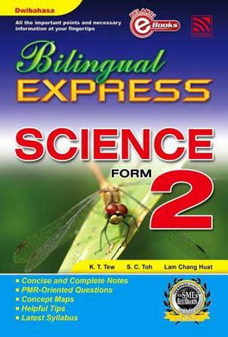 Bilingual-Express-Science-Form-2-หน้าปก-ookbee