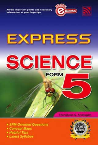 Express-Science-Form-5-หน้าปก-ookbee