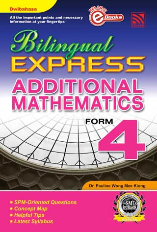 Bilingual-Express-Additional-Mathematics-Form-4-หน้าปก-ookbee