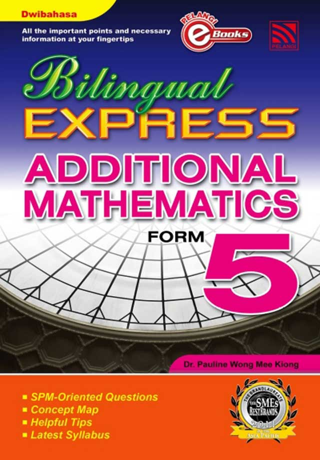 Bilingual-Express-Additional-Mathematics-Form-5-หน้าปก-ookbee